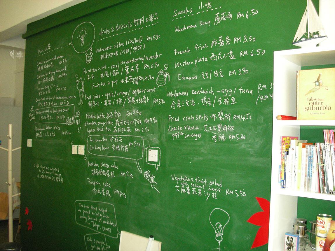 chalkboard-paint-8
